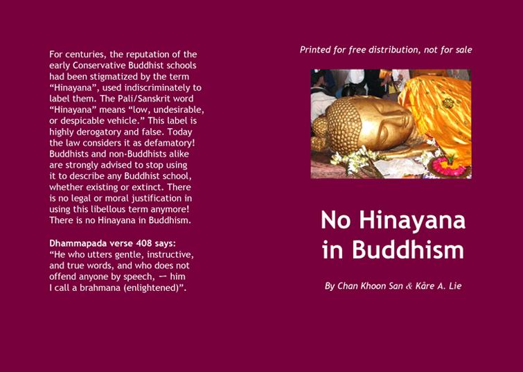 Không có Tiểu thừa trong Phật giáo
